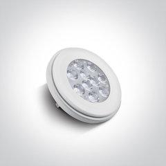 G53 ledlamp